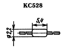Корпус стабилитрона KC528