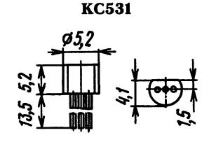 Корпус стабилитрона КС531В1