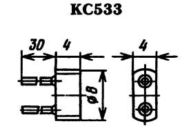 Корпус стабилитрона КС533