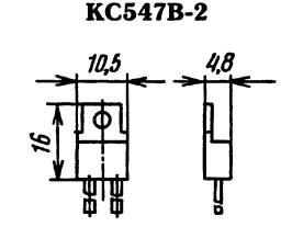 Корпус стабилитрона КС547-2