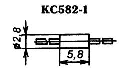Корпус стабилитрона КС582А1