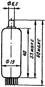 Корпус лампы 1Ц11П