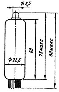 Корпус лампы 1Ц21П
