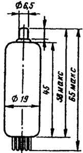 Корпус лампы 3Ц18П