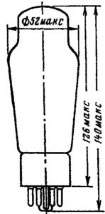 Корпус лампы 5Ц3С