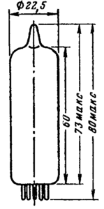 Корпус лампы 6Д20П