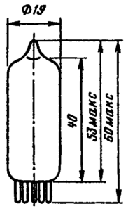 Корпус лампы 6Х2П-И