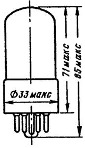 Корпус лампы 6Х6С
