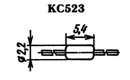 Корпус стабилитрона КС523
