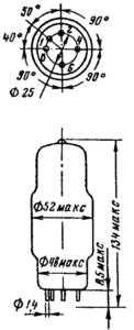 Корпус лампы 5Ц8С