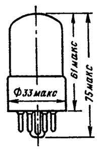 Корпус лампы 6Ц5С