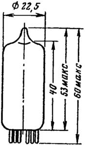 Корпус лампы 6С15П