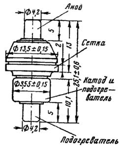 Корпус лампы 6С17К-В