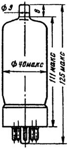 Корпус лампы 6С20С