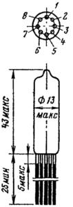 Корпус лампы 6С29Б