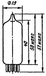 Корпус лампы 6С2П