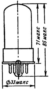 Корпус лампы 6С2С