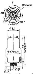 Корпус лампы 6С33С