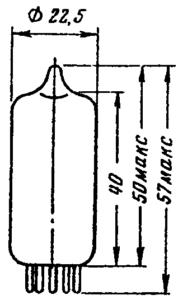 Корпус лампы 6С3П
