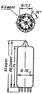 Корпус лампы 6С41С