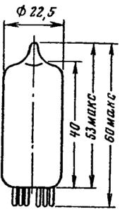 Корпус лампы 6С45П