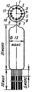 Корпус лампы 6С46Г