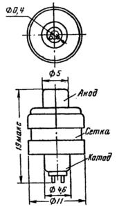 Корпус лампы 6С53Н