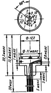 Корпус лампы 6С62Н