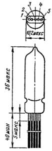 Корпус лампы 6С6Б