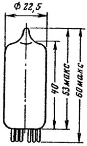 Корпус лампы 6Н23П