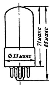 Корпус лампы 6Н7С