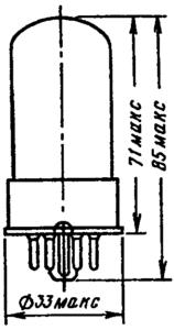Корпус лампы 6Н9С
