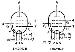 Схема соединения электродов ламп 1Ж29Б-В, 29Б-Р