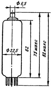 Корпус лампы 6Э15П