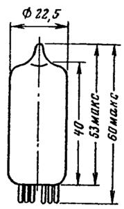 Корпус лампы 6Ж11П