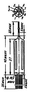 Корпус лампы 1П24Б