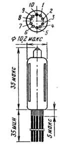 Корпус лампы 6К14б
