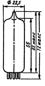 Корпус лампы 6В1П