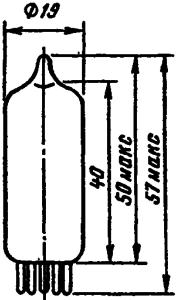 Корпус лампы 6К8П