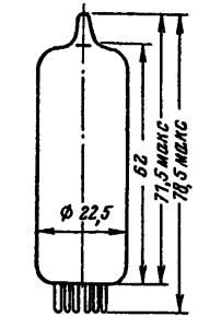 Корпус лампы 6П15П