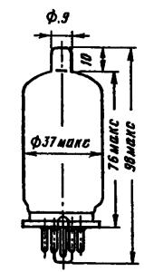 Корпус лампы 6П21C