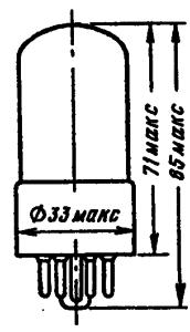 Корпус лампы 6П6С