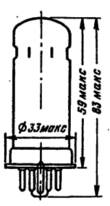 Корпус лампы 6П9