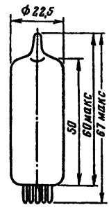 Корпус лампы 6В2П