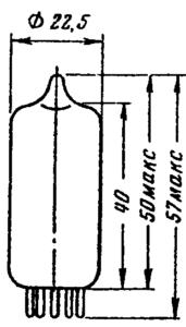 Корпус лампы 6Ж52П