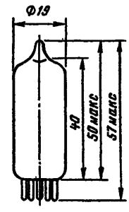 Корпус лампы 6А2П