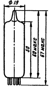 Корпус лампы 6А3П