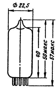 Корпус лампы 6Ф12П