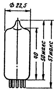 Корпус лампы 6Ф1П