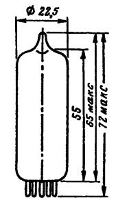 Корпус лампы 6Ф4П